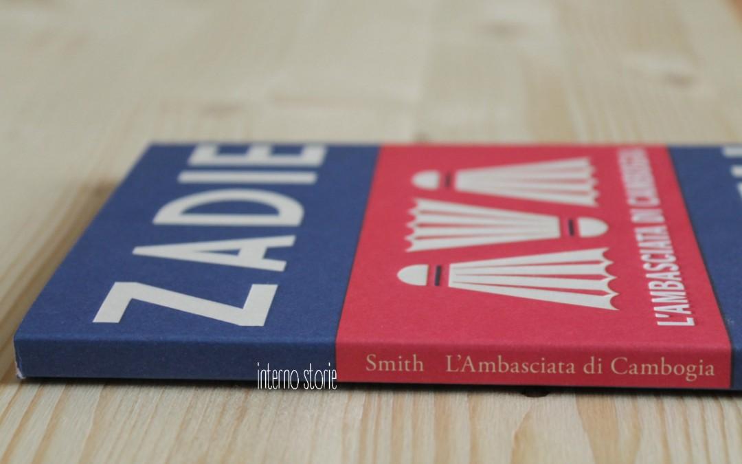 L'ambasciata di Cambogia di Zadie Smith - interno storie