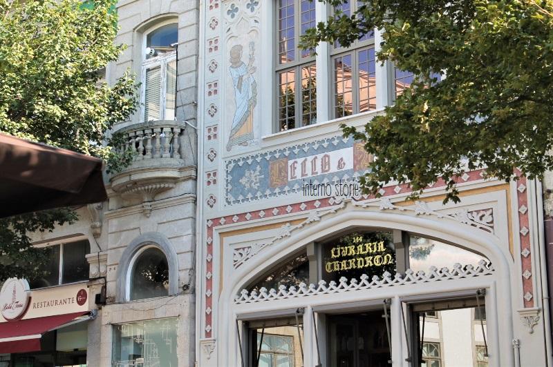 Andar per librerie Porto e Lisbona - Lello - interno storie