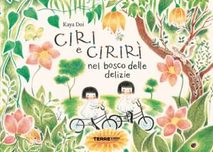 Playlist di luglio - inventare l'estate - Ciri e Ciriri nel boscodelle delizie - interno storie
